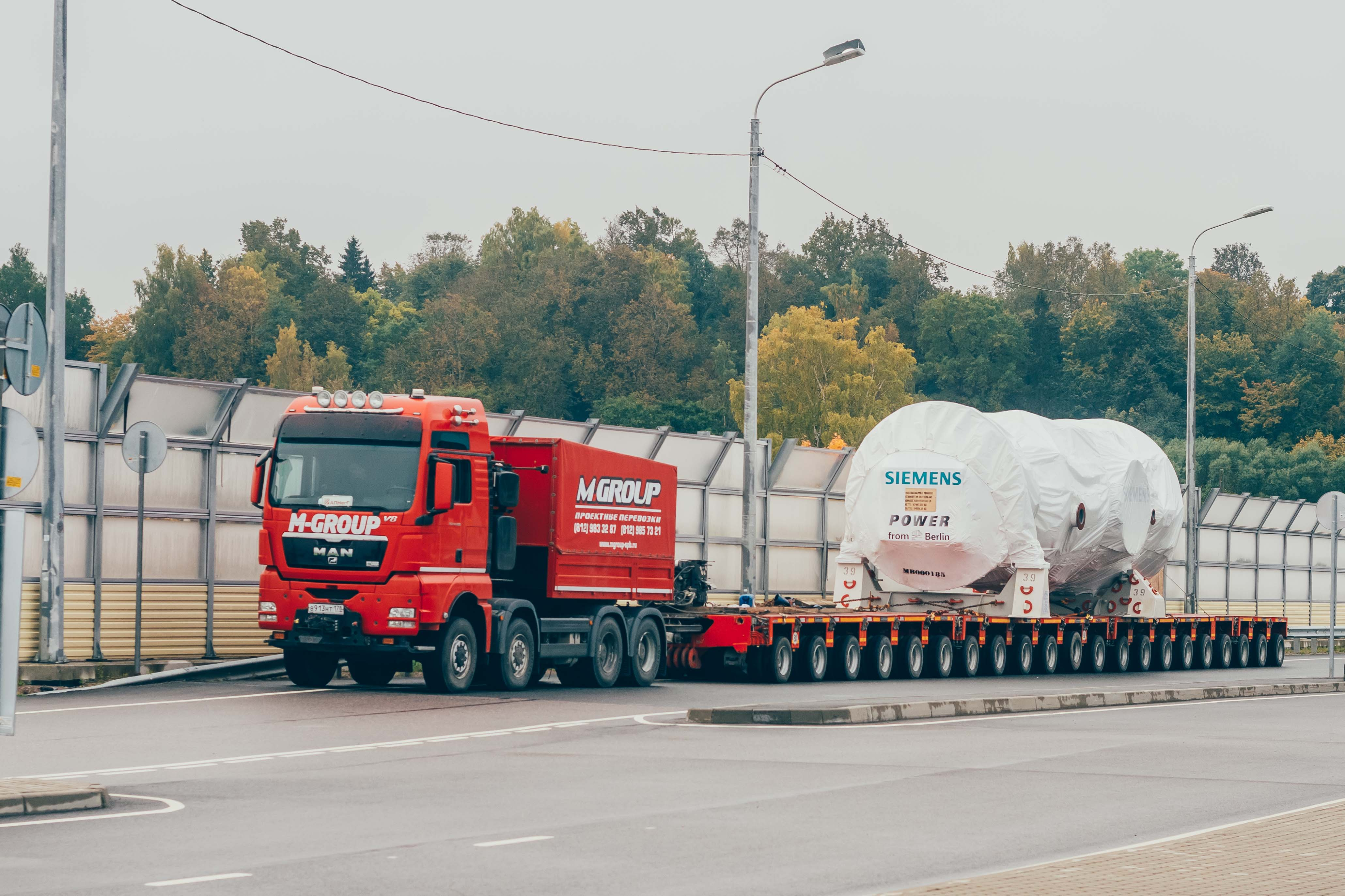 Перевозка Турбина Siemens 204 тонны