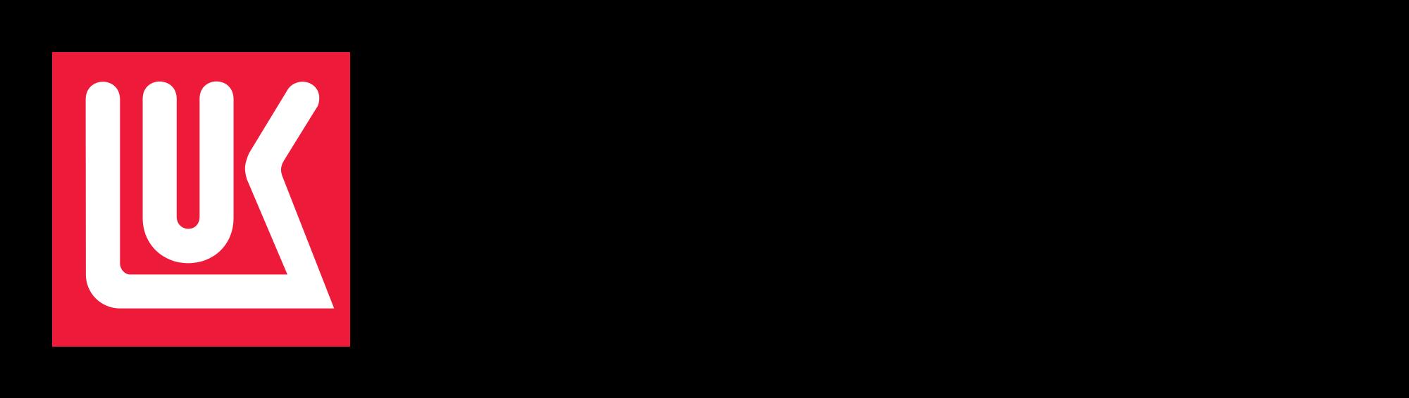 лукоил